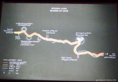 Карта пещеры Сатаплия