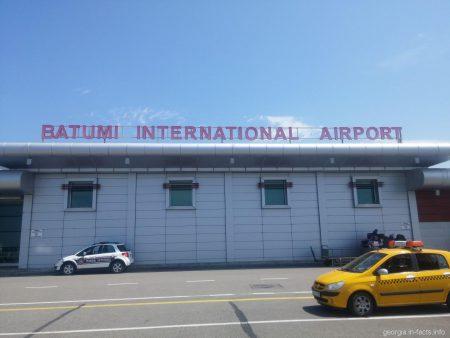 Аэропорт города Батуми
