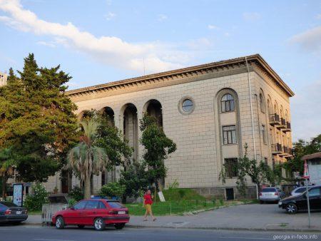 Археологический музей Батуми