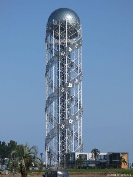 Башня грузинского алфавита в городе Батуми