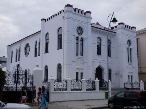 Батумская синагога