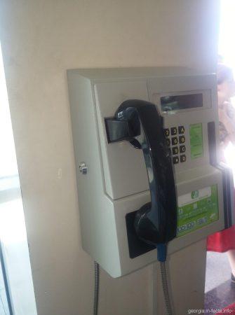 Бесплатный телефон в аэропорту Батуми