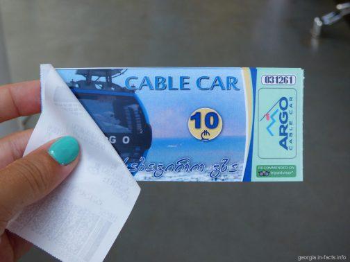 Билет на канатную дорогу в Батуми