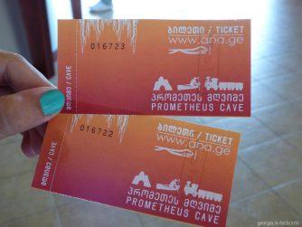 Билеты для посещения пещеры Прометея в Грузии