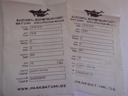 Билеты в дельфинарий Батуми