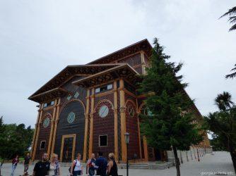 Деревянный театр в Батуми