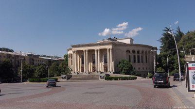 Драматический театр в Кутаиси