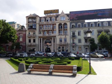 GOLDEN PALACE HOTEL AND CASINO в Батуми