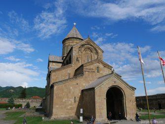 Город Мцхета рядом с Тбилиси, Грузия