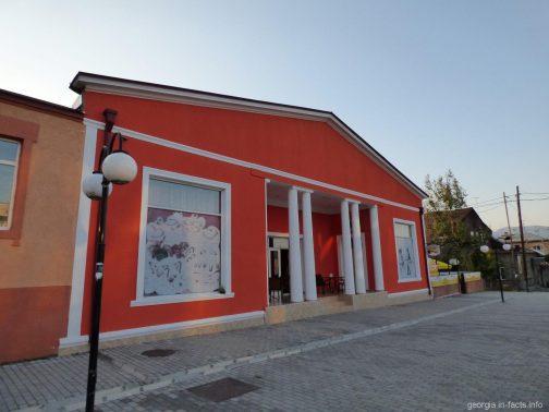 Хорошее кафе в центре Ахалциха