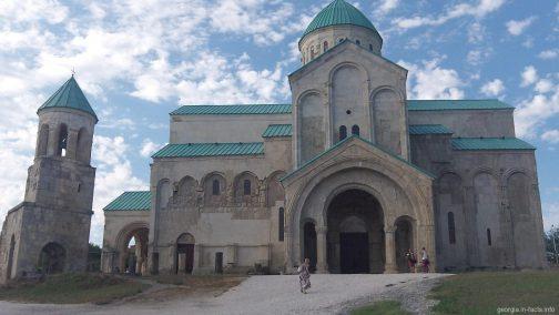 Храм Баграти в городе Кутаиси