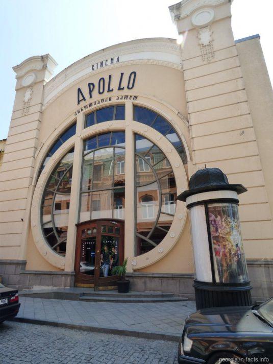 Кинотеатр Аполло в Батуми