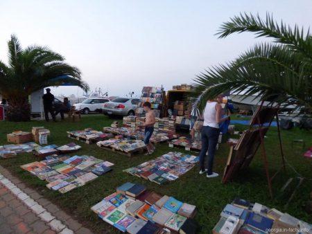 Книги в Грузии