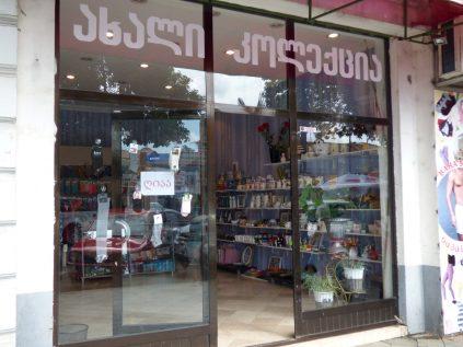 Магазин с качественными носочно чулочными изделиями в Батуми