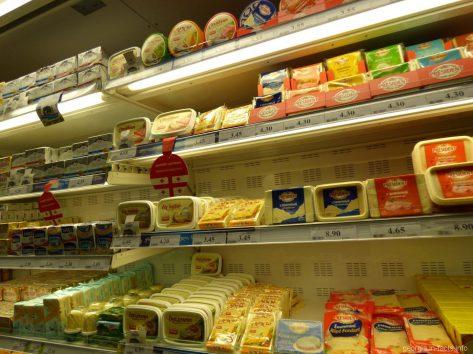 Масло и сыр в Гудвилле, Батуми