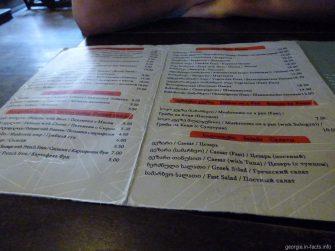 Меню на русском в ресторанах Батуми