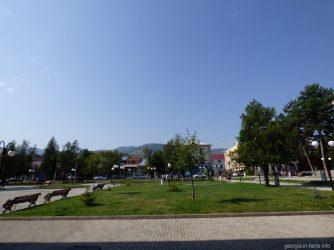 Небольшой парк в Ахалцихе