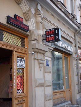 Обменник в турецком квартале Тбилиси