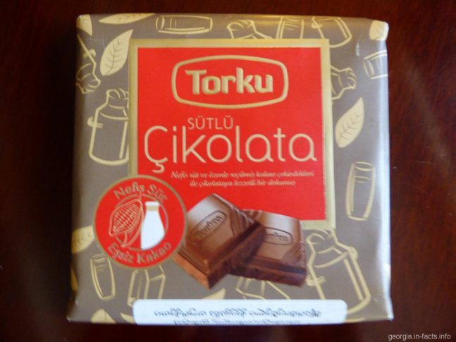 Очень вкусный турецкий шоколад из Грузии