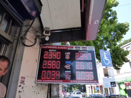 Один из честных обменников в Тбилиси