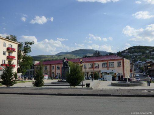 Одна из центральных площадей Ахалциха