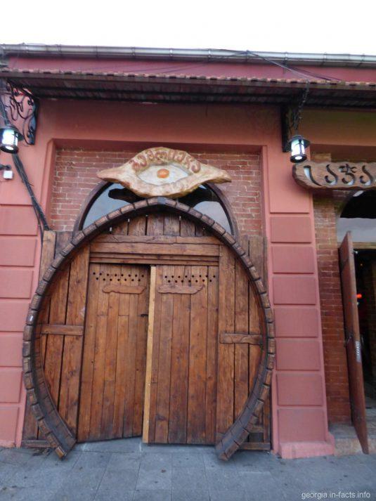 Оригинальное заведение в Батуми