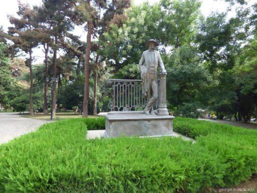 Парк 9 апреля в Тбилиси