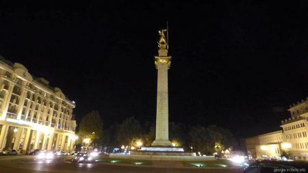 Площадь Свободы в городе Тбилиси