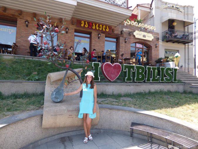 Полюбить Тбилиси