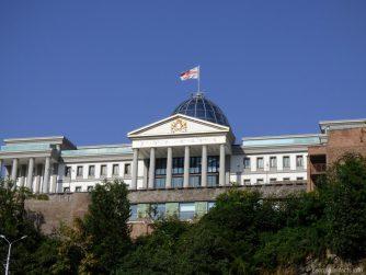 Резиденция президента в Тбилиси