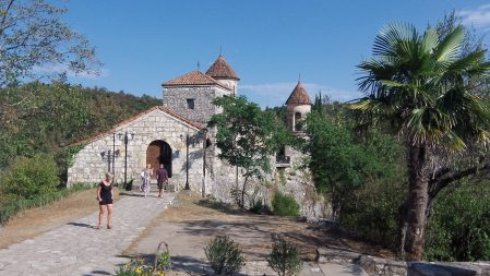 Церковь Моцамета в Кутаиси