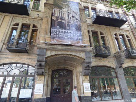 Театральный университет в Тбилиси