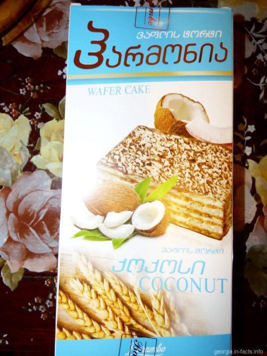 Тортик из Гудвилла, Батуми