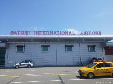 В Грузию самостоятельно. Аэропорт Батуми
