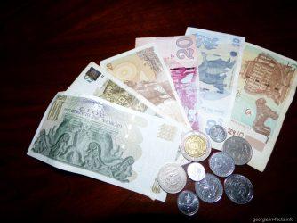 Валюта Грузии Лари
