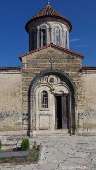 Вход в церковь Моцамета