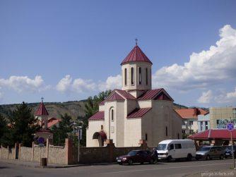 Вознесенский собор в Ахалцихе