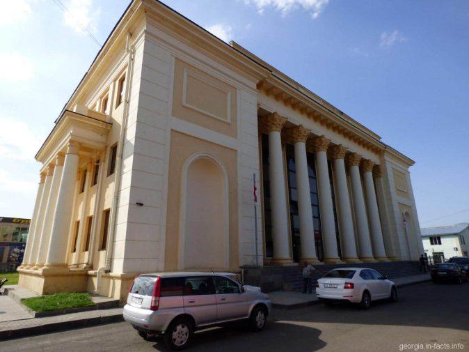Здание администрации города Ахалцихе