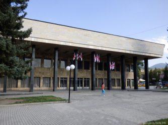Здание драматического театра в Ахалцихе