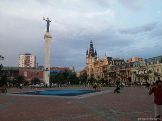 Площадь аргонавтов в Батуми