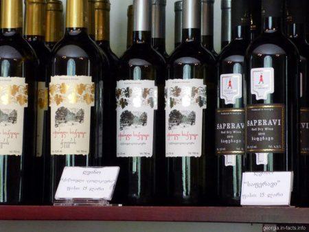 Стоимость бутылки вина в доме вина в Аджарии