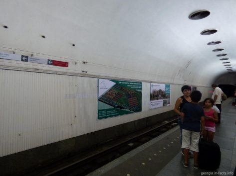 Одна из станций метро в Тбилиси