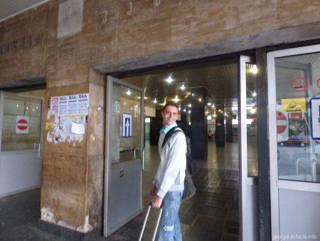 Станция Дидубе в Тбилиси