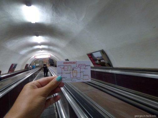 Удобная карточка для проезда на общественном транспорте в Тбилиси
