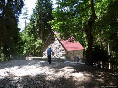 Церковь Серафима Саровского в Боржоми, Грузия
