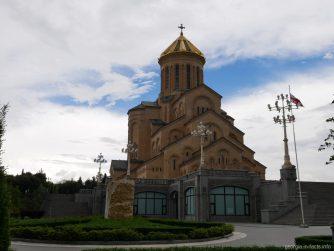 Цминда Самеба в Тбилиси, Грузия