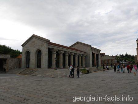 Туристический инфо центр в Мцхете, Грузия