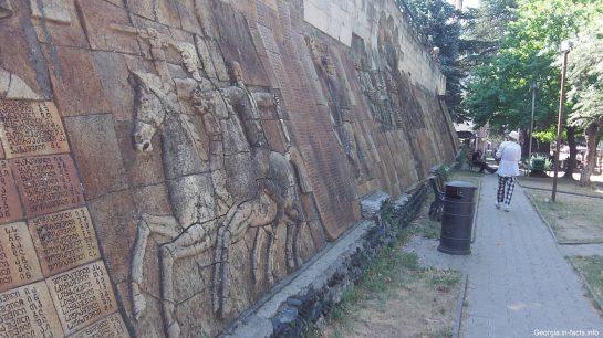 Мемориал погибшим в Сигнахи