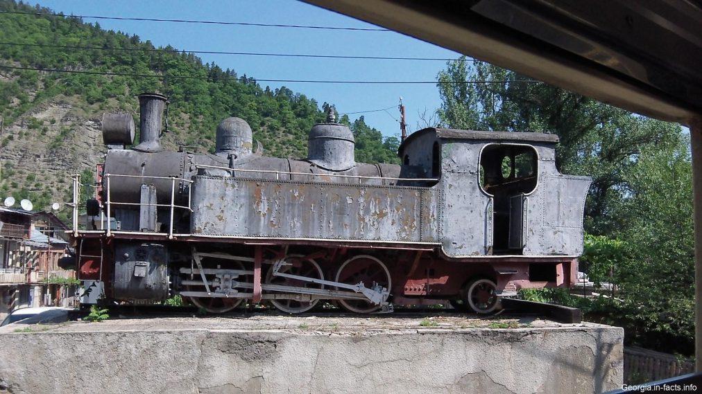 Старый паровозик в Боржоми