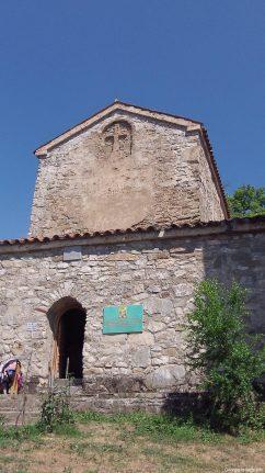 Церковь в монастыре Некреси
